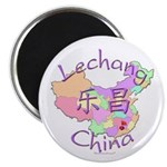 Lechang China Map Magnet