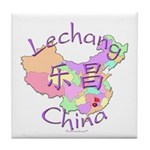 Lechang China Map Tile Coaster