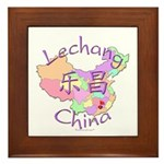 Lechang China Map Framed Tile