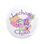Lechang China Map 3.5