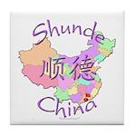Shunde China Map Tile Coaster