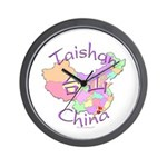 Taishan China Map Wall Clock