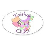 Taishan China Map Oval Sticker (10 pk)