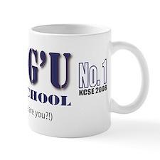 Mang'u No.1 Mug