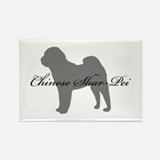 Chinese Shar Pei Rectangle Magnet (10 pack)