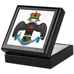 32nd Degree Master Mason Keepsake Box