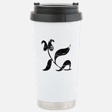 Funny Calvin Travel Mug