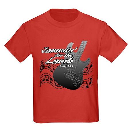 Guitar Praise Kids Dark T-Shirt