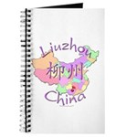 Liuzhou China Map Journal