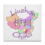 Liuzhou China Map Tile Coaster