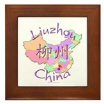 Liuzhou China Map Framed Tile
