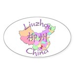 Liuzhou China Map Oval Sticker (10 pk)