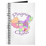 Pingnan China Map Journal
