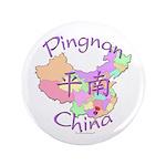 Pingnan China Map 3.5