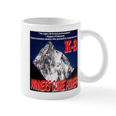 K-2 Memorial Mug