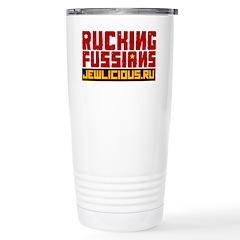 Jewlicious.ru Travel Mug