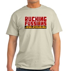 Jewlicious.ru T-Shirt