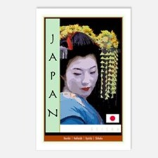 Japan Postcards (Package of 8)