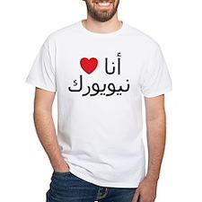 I Love New York in Arabic Shirt