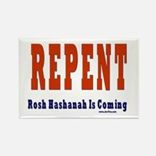 Repent Jewish Rectangle Magnet