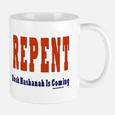 Repent Jewish Mug