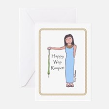 Wep Ronpet Greeting Cards (Pk of 10)