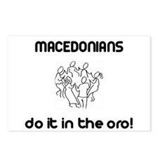 Macedonian Oro Postcards (Package of 8)