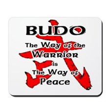 Budo - The Way of the Warrior Mousepad
