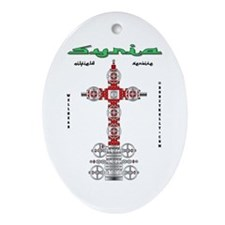 Syria Oil Fields Service Oval Ornament