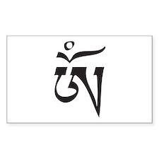 Tibetan OM Rectangle Decal