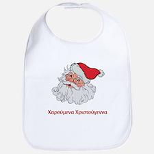 Greek Santa Bib