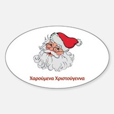 Greek Santa Oval Sticker (10 pk)