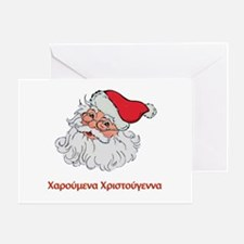Greek Santa Greeting Card