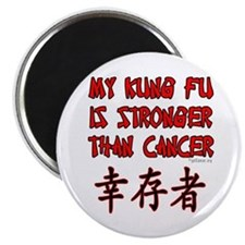 "Kung Fu Stronger Than Cancer 2.25"" Magnet (10 pack"