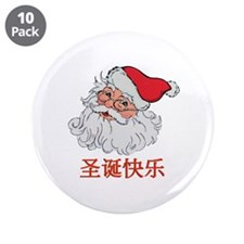 "Chinese Santa 3.5"" Button (10 pack)"