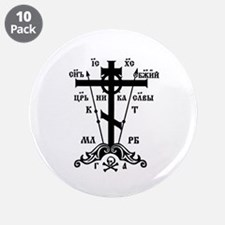 "Orthodox Christian 3.5"" Button (10 pack)"