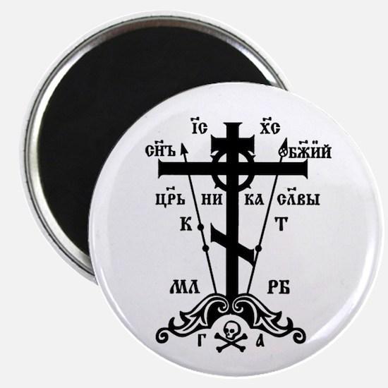 "Orthodox Christian 2.25"" Magnet (10 pack)"