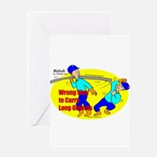 Construction Safety Greeting Card