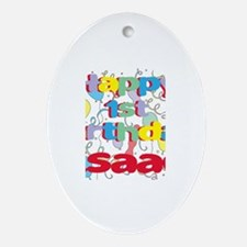 Isaac's 1st Birthday Oval Ornament
