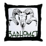 BAPHOMET SKULL Throw Pillow