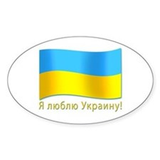 I Love Ukraine Oval Decal