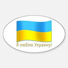 I Love Ukraine Oval Decal