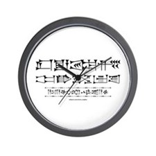 I Speak Sumerian Wall Clock