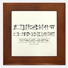 I Speak Sumerian Framed Tile