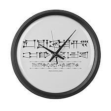 I Speak Sumerian Large Wall Clock