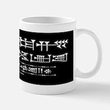 I Speak Sumerian Small Small Mug