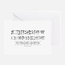 I Speak Sumerian Greeting Card