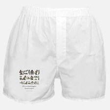 I Speak Egyptian Boxer Shorts