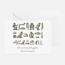 I Speak Egyptian Greeting Card