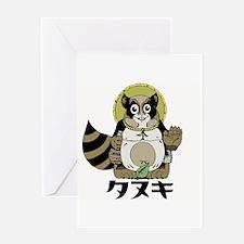 Tanuki Greeting Cards (Pk of 10)